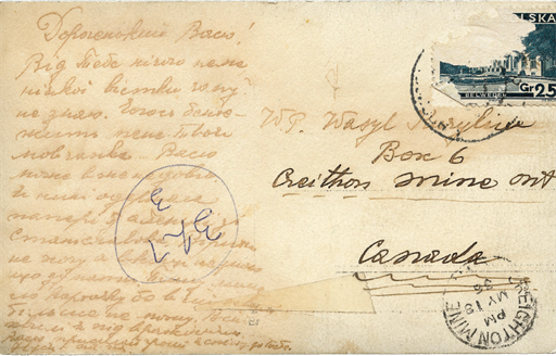 Fig. 92 Postcard from Anna Zabolotna to Wasyl Kuryliw, 18 May 1936