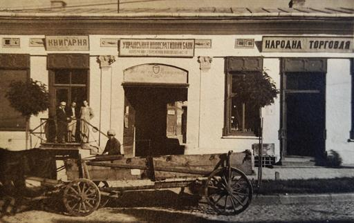 Fig. 93 Photograph of the Building in Potochyshche that Housed the Bank, Bookstore, and Post Office